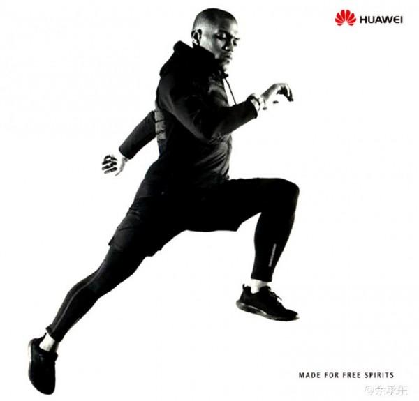 Huawei -watch-2-teaser