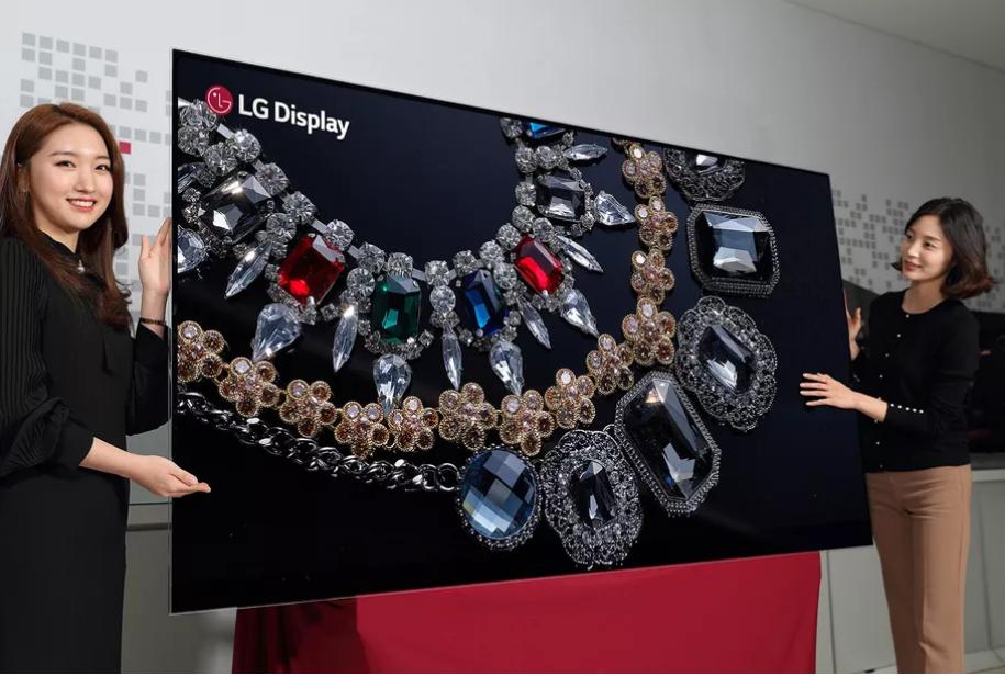 LG 88-inch 8K OLED display