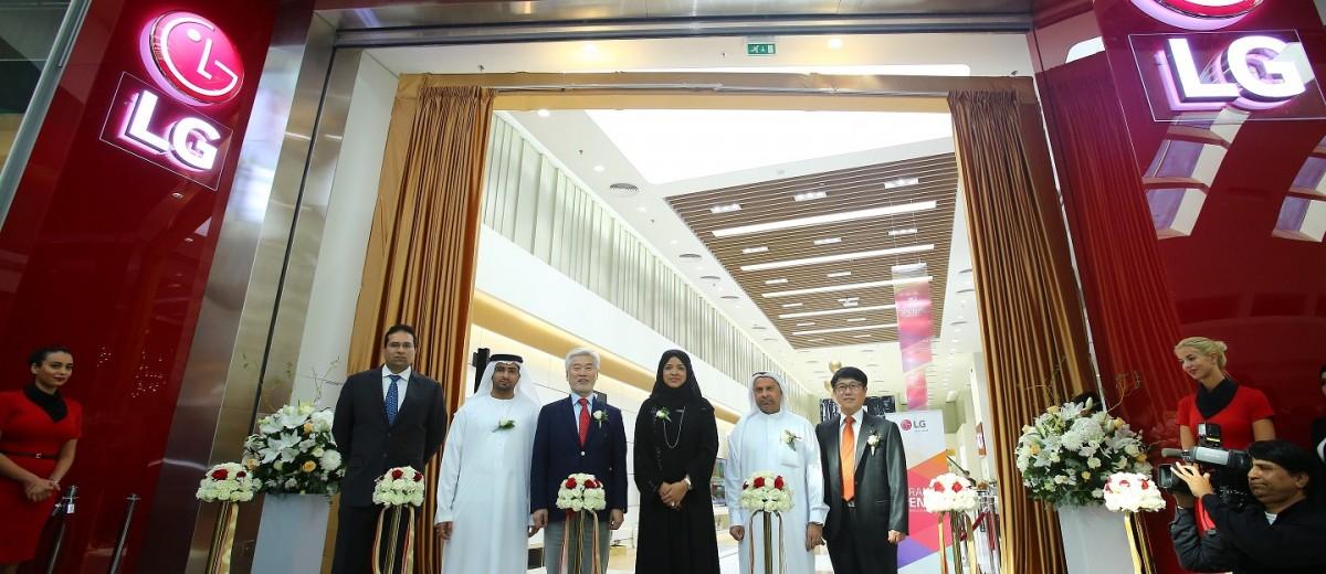 LG- First Exclusive -Showroom - UAE