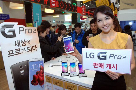 LG-G-Pro-2-price-Korea-0