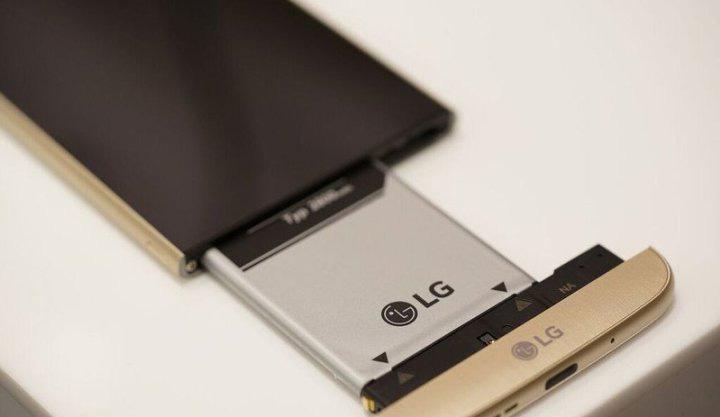LG-G5-batt