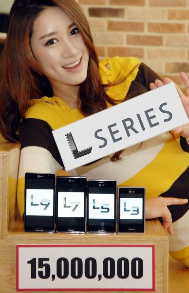 LG-Optimus-L-Series-15-million1