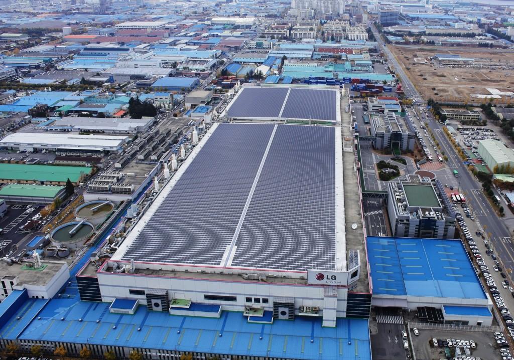 LG-Solar-Facility