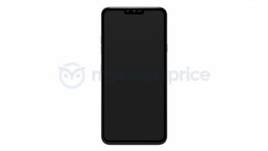 LG V40 ThinQ-leak