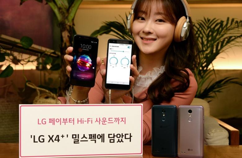 الإعلان الرسمي عن هاتف LG X4 بلس بدعم LG Pay