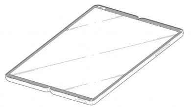 LG a folding phone