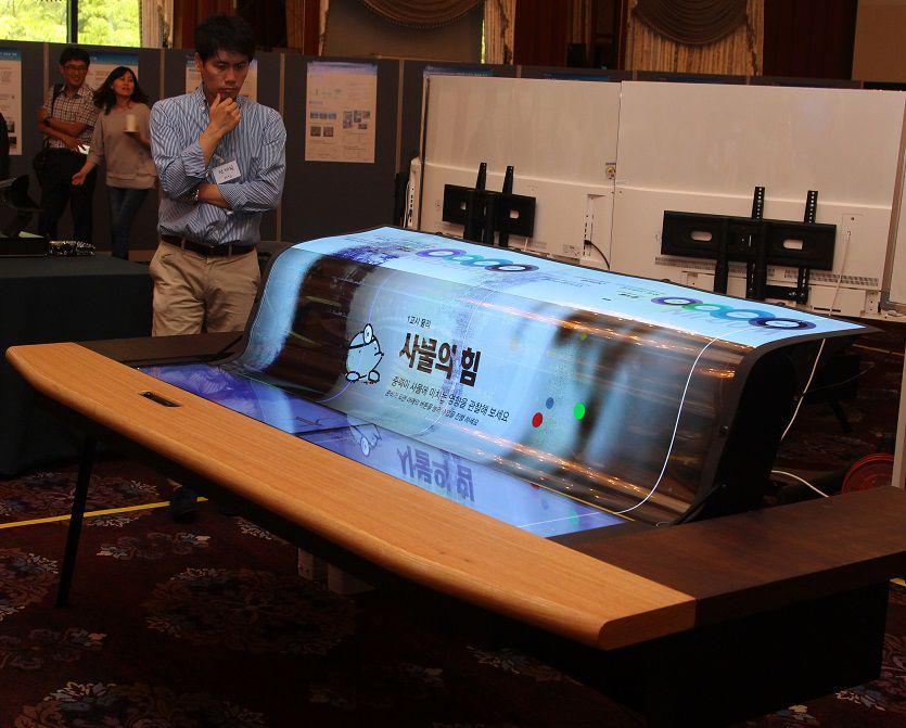 LG latest OLED screen