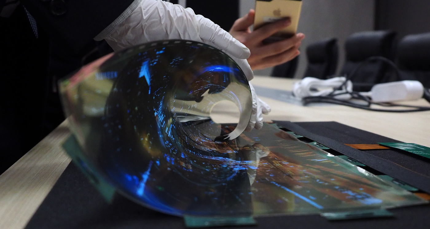 LG-rollable- OLED display