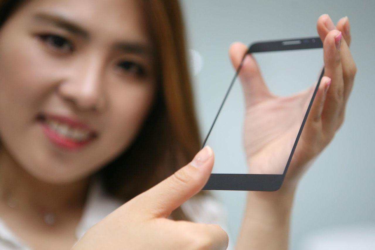 LG_Innotek -fingerprint-sensor