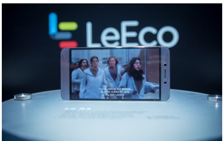 LeEco chairman's frozen bank accounts
