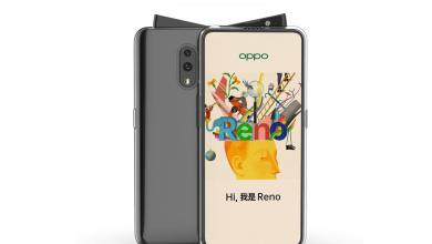 Leaked Oppo Reno pictures