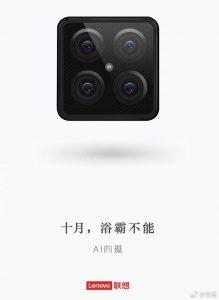 Lenovo-4-Cameras