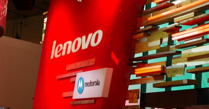 Lenovo-Motorola