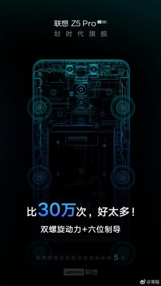 Lenovo Z5 Pro-slider mechanism