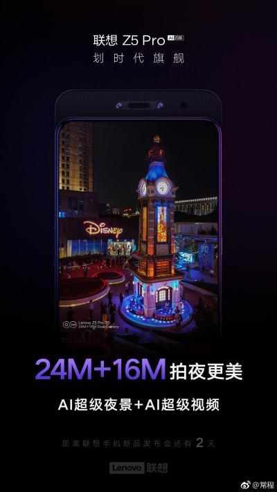 Lenovo Z5 Pro -teaser