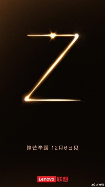 Lenovo Z5s-teaser