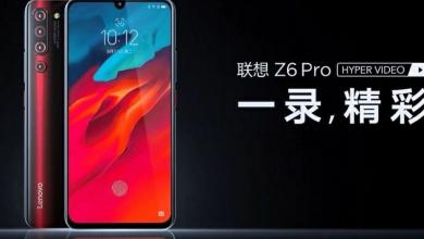 Lenovo Z6 Pro Promo video