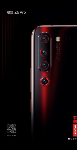 لينوفو تستعد لإطلاق هاتف Z6 Pro بكاميرة رباعية قريبا