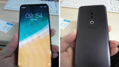 Meizu 15 Plus front and back