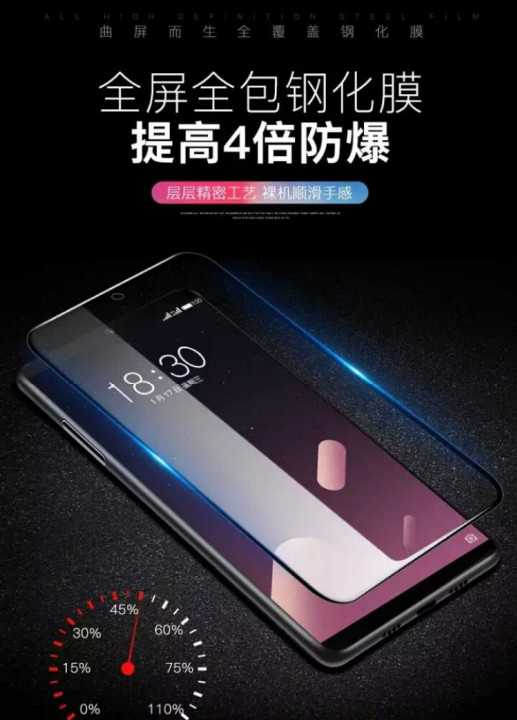 Meizu 15 Plus-leak