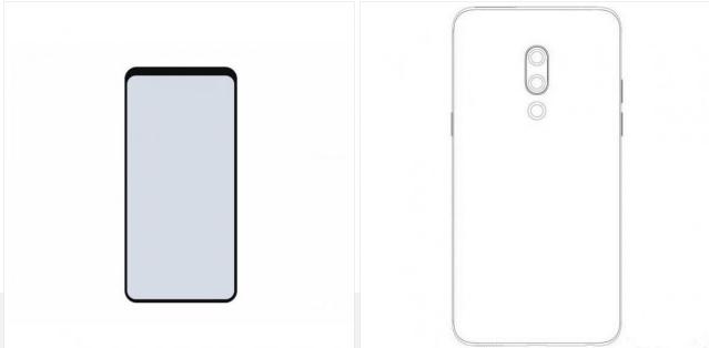 Meizu 15 Plus renders