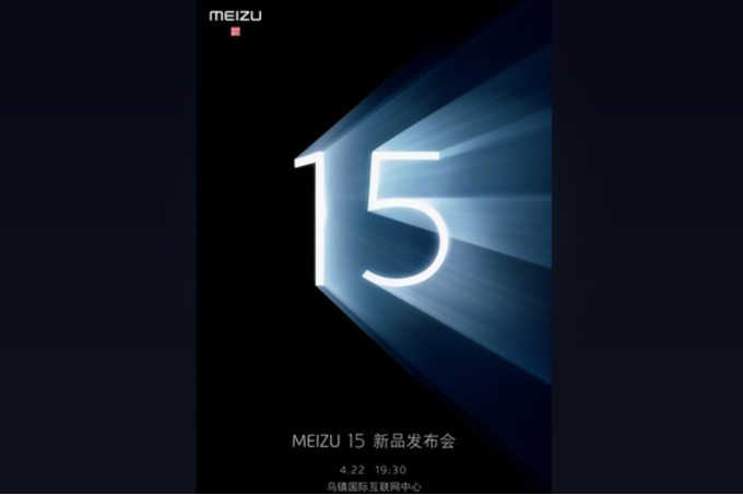 Meizu-15-lineup-coming-April-22-according-to-leaked-poster