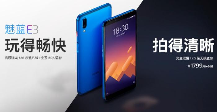 هاتف MEIZU E3 يظهر في الصين بسعر يبدأ من 285 دولار