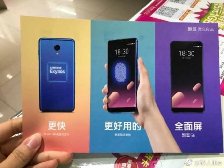 تسريب تصميم ومواصفات هاتف Meizu M6s قبل إطلاقه