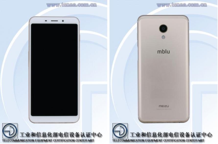 Meizu M6s gets certified by TENAA