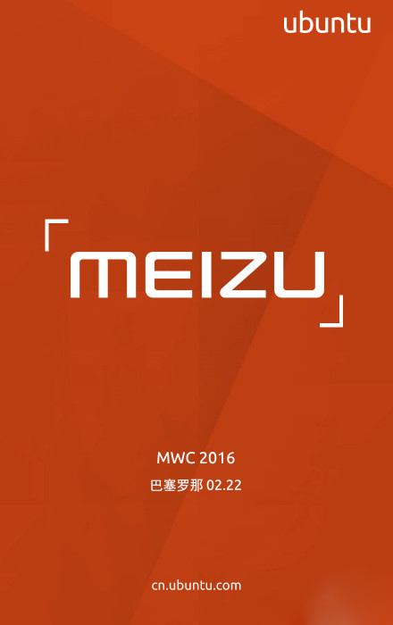 Meizu-Ubuntu-February-22-MWC-2016-teaser