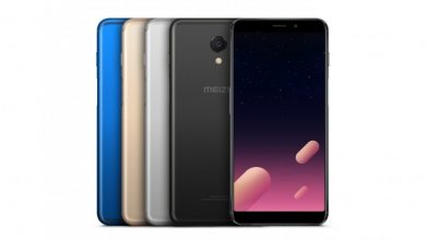 Meizu introduces the M6s
