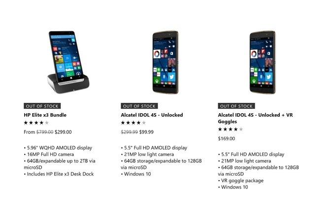 مايكروسوفت أنتهت أخيراً من بيع جميع الهواتف التى تعمل بويندوز 10
