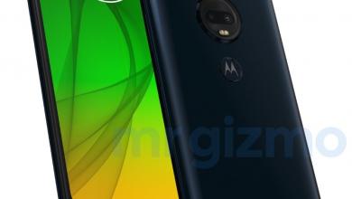 Moto-G7-Plus-leak