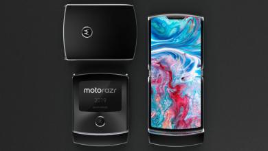 Motorola Razr 2019 and One Vision pass Bluetooth