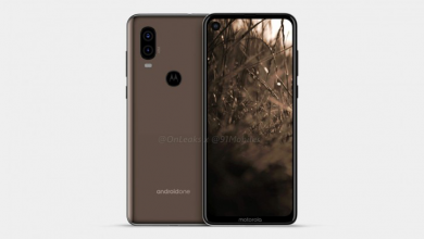 Motorola Vision leak