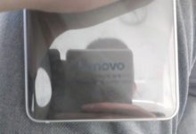 Mysterious Lenovo with glossy back leaks