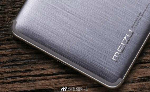 New Meizu Pro 7 images