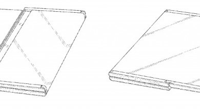 New Samsung patent-dual foldable- display design