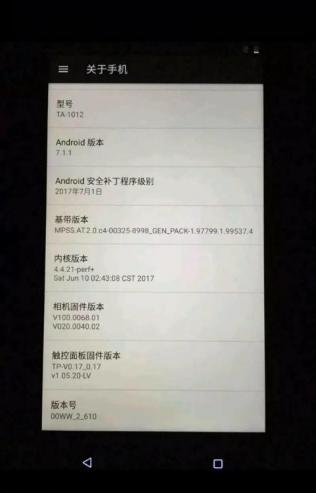 Nokia 8 benchmark results