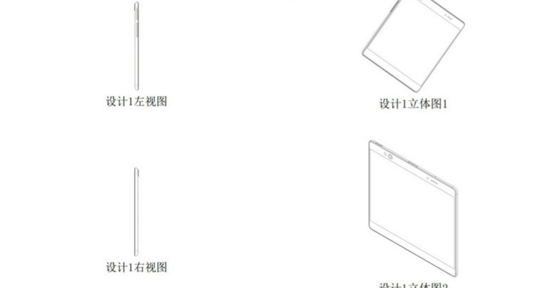 OPPO-Foldable-Patent-CNMO-2