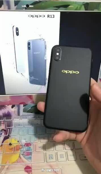 OPPO R13