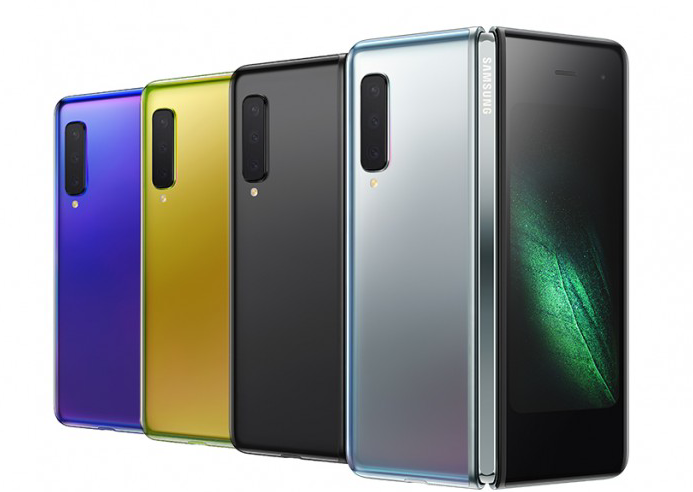 Official Samsung Galaxy Fold cases