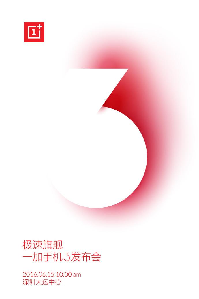 OnePlus-3-Event