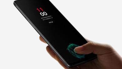 OnePlus 6T-fingerprint sensor
