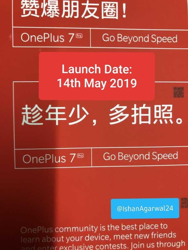 OnePlus-7-launch