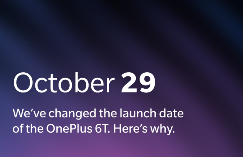 وان بلس تعلن تغيير موعد مؤتمر OnePlus 6T إلى 29 من أكتوبر