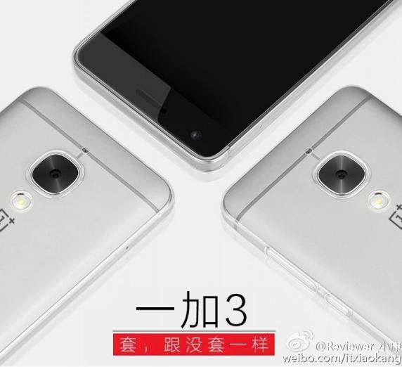 OnePlus3 3