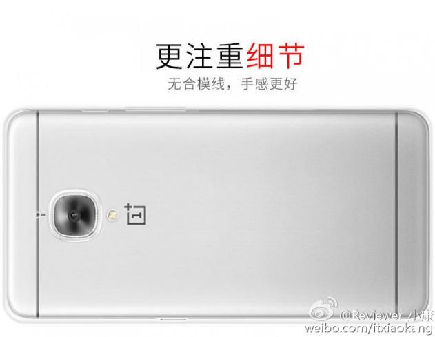 OnePlus3 5