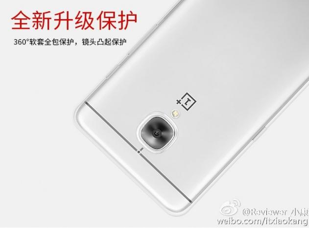 OnePlus3 6