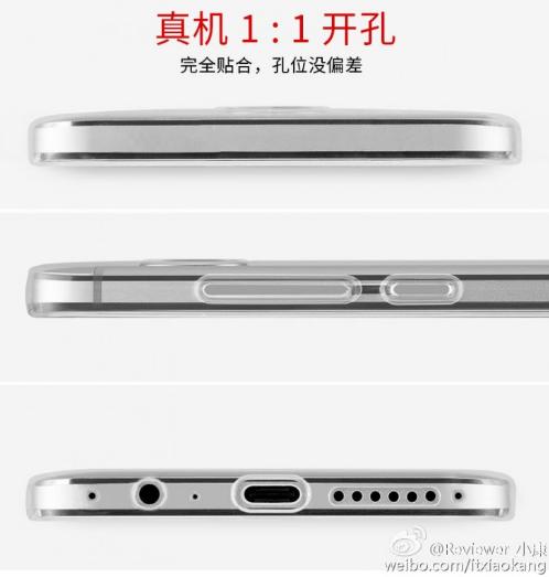 OnePlus3 8